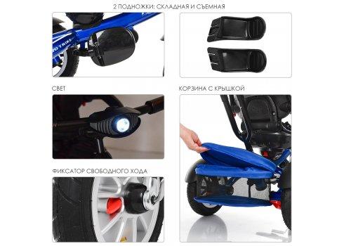 Трехколесный велосипед с поворотным сиденьем, Turbotrike M 4057-10 индиго