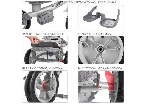 Трехколесный велосипед с поворотным сиденьем Turbotrike M 4058-19 серый