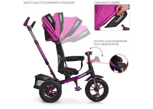 Трехколесный велосипед с поворотным сиденьем Turbotrike M 4058-8 фуксия