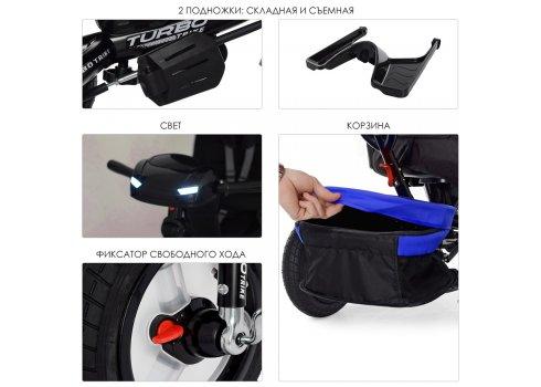 Трехколесный велосипед с фарой и пультом Turbotrike M 4060-10 индиго