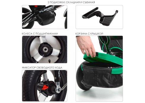 Трехколесный велосипед с фарой и пультом Turbotrike M 4060-4 зеленый