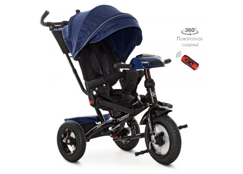 Трехколесный велосипед с фарой TURBOTRIKE M 4060HA-11L синий