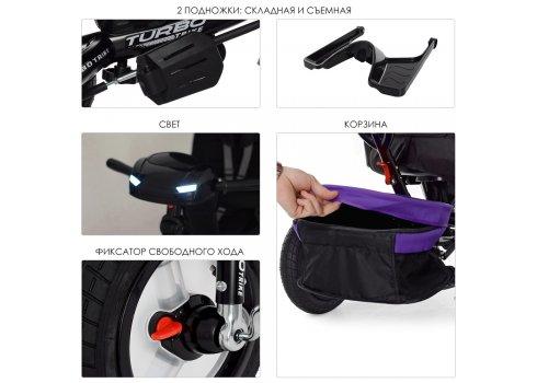 Трехколесный велосипед с фарой TURBOTRIKE M 4060HA-8 фиолетовый